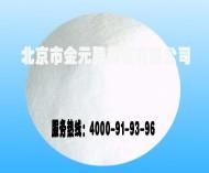磷酸二氢锌