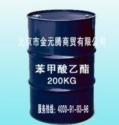 苯甲酸乙酯