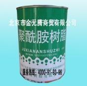低分子聚酰胺树脂