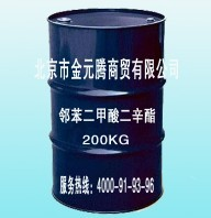 邻苯二甲酸二辛酯